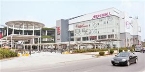 Dự án trung tâm thương mại AEON Mall Long Biên Tổng diện tích: 6.225m2